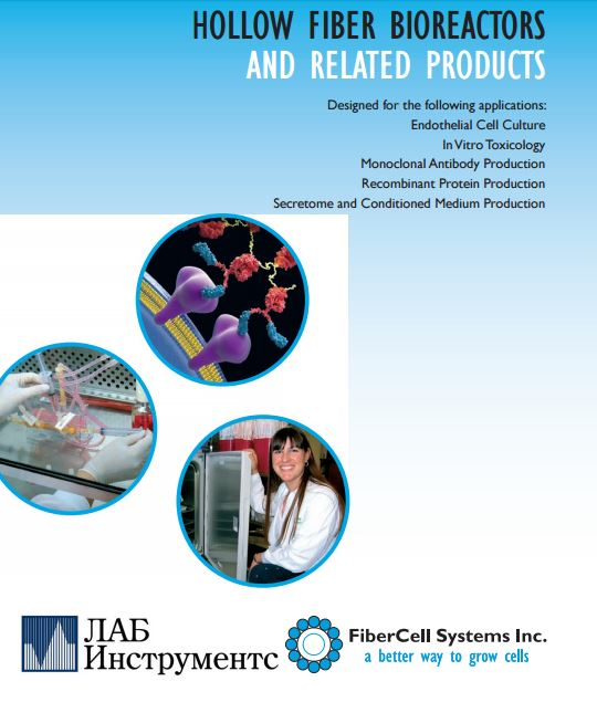 FiberCell Systems - Brochure