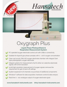 Oxygraph Plus - brochure